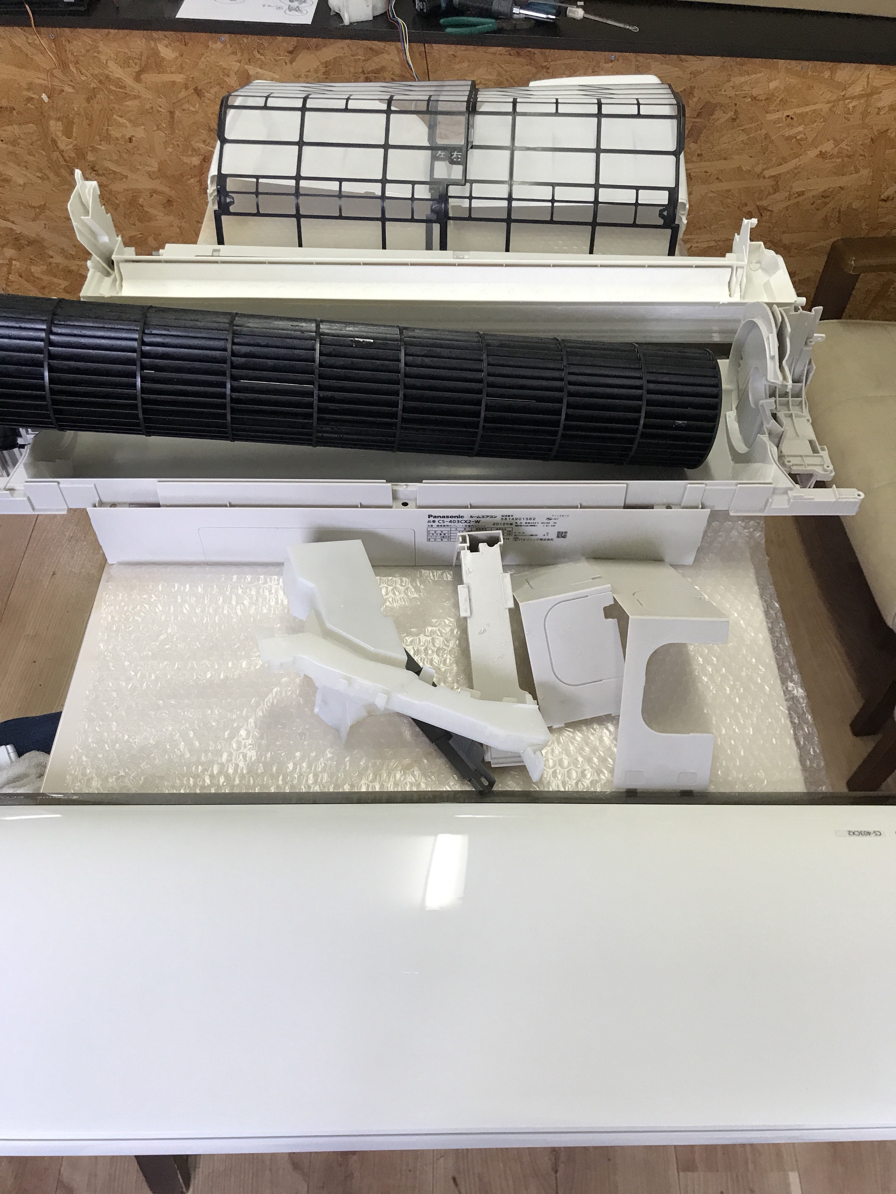 福岡市で脱着 完全分解エアコン掃除